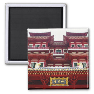 Buddha Tooth Relic Temple and Museum in Singapore Square Magnet