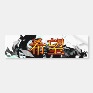 "Bumper sticker Japanese ""Hope"" Car Bumper Sticker"