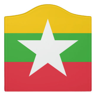 Burma Flag Door Sign
