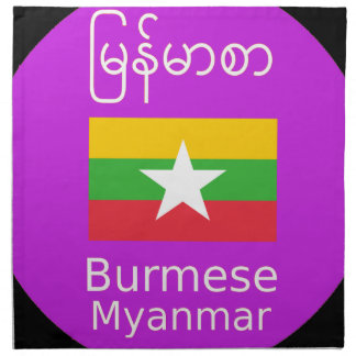 Burmese/Myanmar Language And Flag Design Napkin