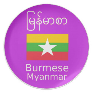 Burmese/Myanmar Language And Flag Design Plate