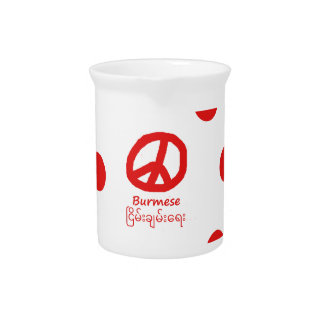 Burmese (Myanmar) Language And Peace Symbol Design Pitcher