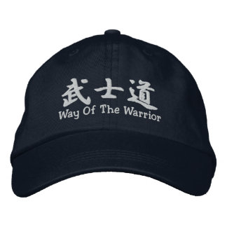 Bushido Way Of The Warrior Embroidered Hat