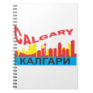 Calgary cyrillic notebook