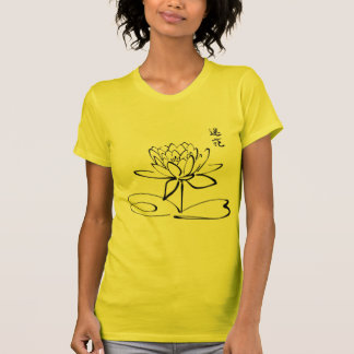 Calligraphy Asian Lotus Flower Tshirts
