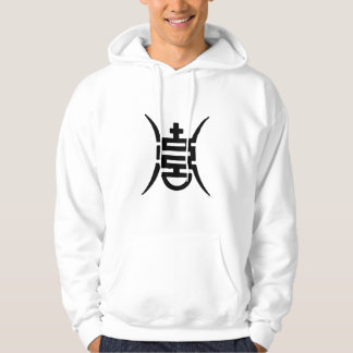 Calligraphy: Chinese Hoodie