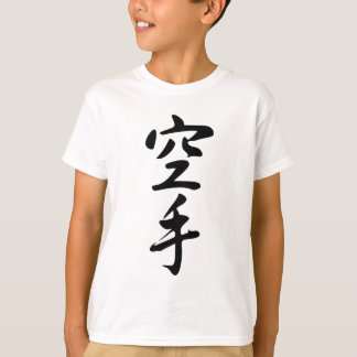 Calligraphy of the Japanese Word Karate Shirts