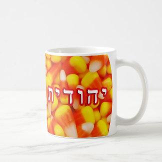 Candy Corn Yehudit, Yehudis (Judith) Coffee Mug