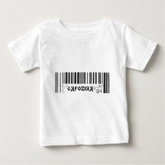 capoeira martial arts love brazil baby T-Shirt
