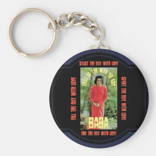 Sathya Sai Baba Accessories | Zazzle co nz