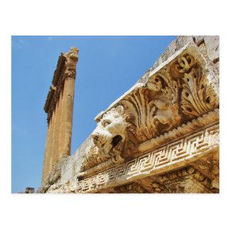 Carved Lion's Head At Baalbek Postcard