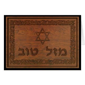 Carved Wood Mazel Tov Cards
