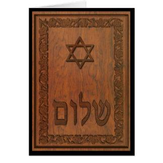 Carved Wood Shalom Cards