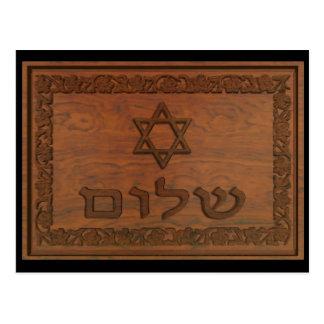 Carved Wood Shalom Postcards