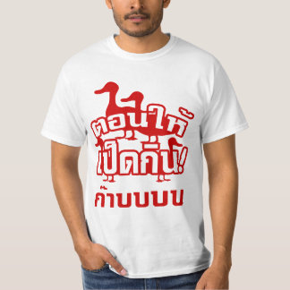 CASTRATE and feed the Dicky to the Ducky ☆ Thai ☆ T-Shirt