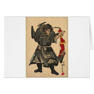 Catching a Demon, Japanese Painting. c. 1860's Card