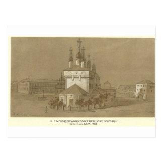 Cathedral of the Annunciation in Nizhny Novgorod b Postcard