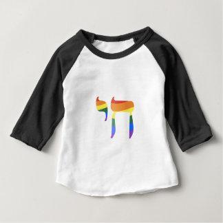 Chai חי baby T-Shirt