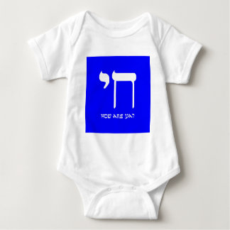 Chai 2, Electric Booga Blue Baby Bodysuit
