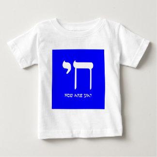 Chai 2, Electric Booga Blue Baby T-Shirt