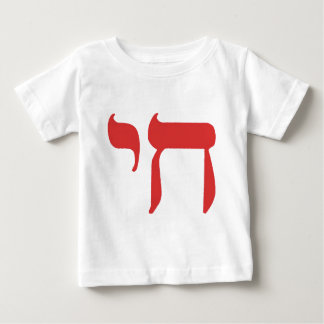 CHAI BABY T-Shirt