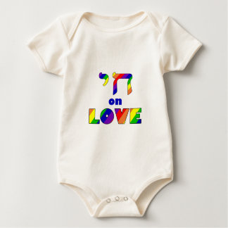 Chai on LOVE, white stroke Zazzle.png Baby Bodysuit