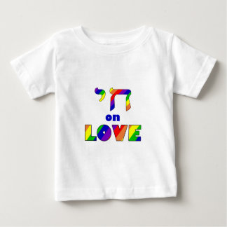 Chai on LOVE, white stroke Zazzle.png Baby T-Shirt