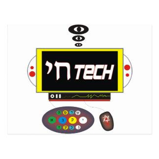 Chai Tech Postcard