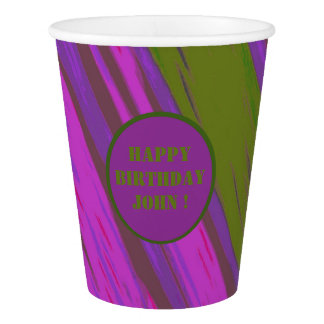 chartreuse green purple Color Swish Paper Cup