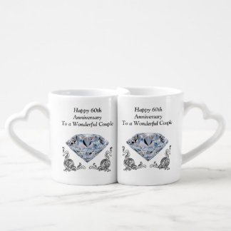 Wedding Anniversary Gift Baskets Nz : ... Wedding Anniversary GiftsT-Shirts, Art, Posters & Other Gift Ideas