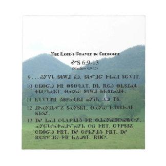 Cherokee Lord's Prayer Notepad