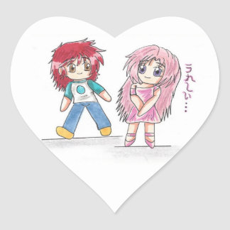 Chibi Mio and Lyle in Love Heart Sticker