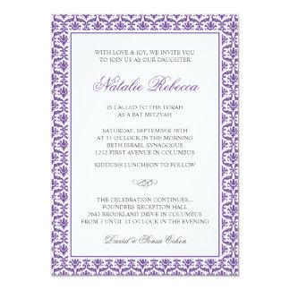 Chic Purple Damask Bat Mitzvah Invitation