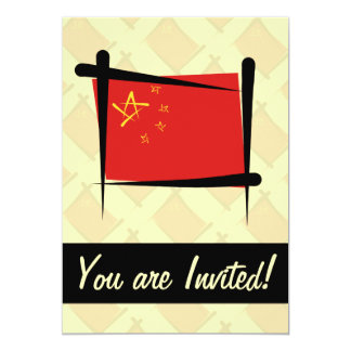 China Brush Flag 13 Cm X 18 Cm Invitation Card