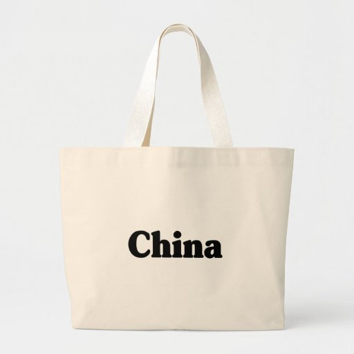 China Classic Style Bags