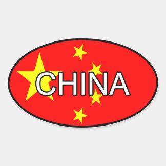 China Euro Sticker