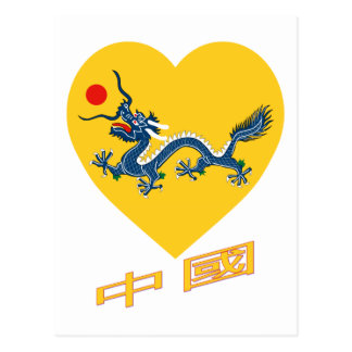 China Flag Heart (Imperial) Postcard
