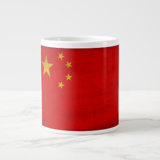 China Flag Large Coffee Mug
