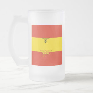 China Frosted Glass Frosted Glass Beer Mug