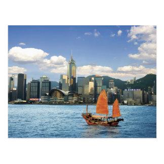 China; Hong Kong; Victoria Harbour; Harbor; A Postcard