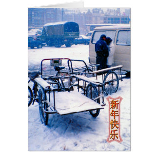 China in winter,Bicycle deliveries Card