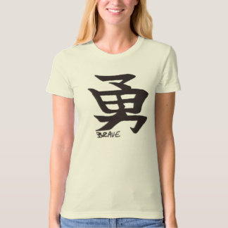 chinese brave tees