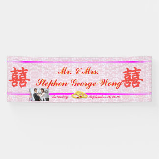 Chinese Brocade Double Happiness Wedding Banner