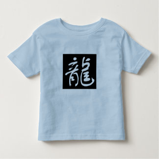 Chinese Calligraphy Dragon Black T-shirt