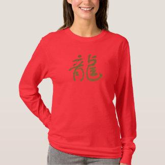 Chinese Calligraphy Dragon T-Shirt