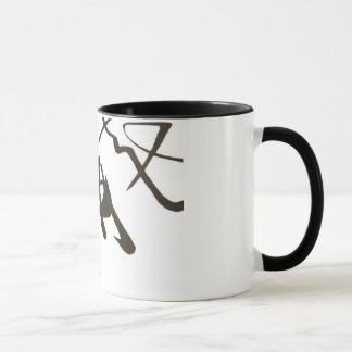 Chinese calligraphy mug