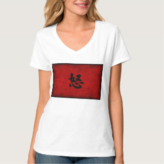 Chinese Calligraphy Symbol for Anger Tshirt