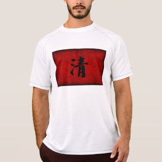 Chinese Calligraphy Symbol for Clarity in Red and Tee Shirts