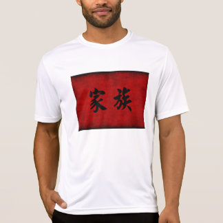 Chinese Calligraphy Symbol for Family in Red T-shirts