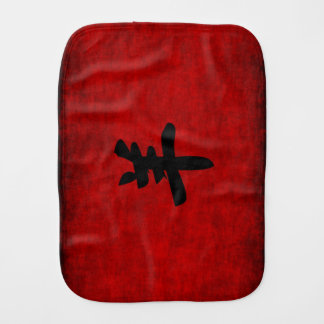 Chinese Calligraphy Symbol for Goat in Red Burp Cloths